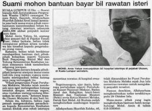 AIA Public Takaful Shah Alam